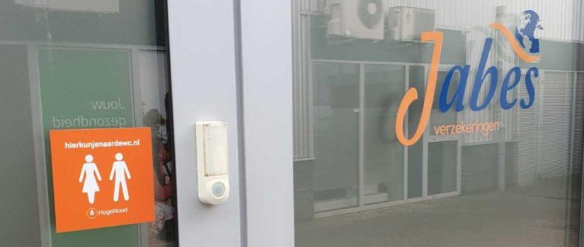 'Gastvrije Toiletten' in Harderwijk